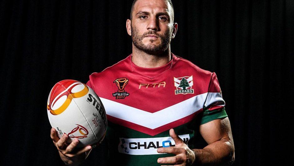 La Liga de Rugby de Líbano revela la camiseta de la primera equipación del RLWC2017